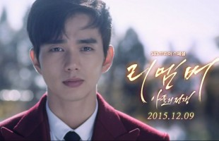 "Yoo Seung-ho's legal thriller ""Remember"" releases teasers"