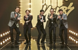 """Infinity Challenge"" is Korea's favorite TV show"