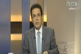 Egyptian TV show suspended over women infidelity remarks