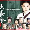 Pakistan Television airs Korean drama