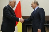 Disputed South Ossetia Plans to Join Russia