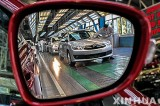 LG to produce electric car for Iran