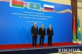 India considers accession to Eurasian Economic Union, Kazakh ambassador says