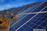Kazakhstan to use green sources for electric by 2050