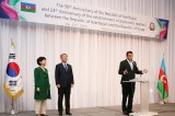 98th Anniversary of the Republic of Azerbaijan is celebrated in Seoul
