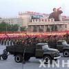 The ticking Korean bomb