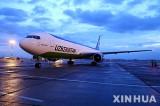 South Korea to construct terminal at Tashkent airport