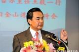 Chinese FM to visit Kazakhstan, Uzbekistan and Kyrgyzstan