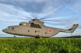 Russia and China to produce heavy helicopter