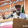 Iran destroys 100,000 'depraving' satellite dishes