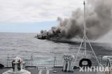 Russian naval strike force starts anti-terror drills in the Mediterranean