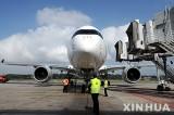 Uzbekistan Airways reduces passenger transportation
