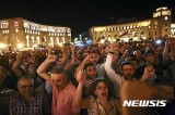Why anti-corruption protests are rising in Armenia?