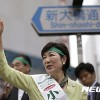 The Female Mayors of Asian Countries