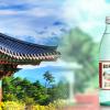 Promotion of Borjomi Begins in South Korea