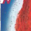 Magazine N's August Issue