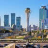 Syria talks to start in Kazakhstan's capital on January 23