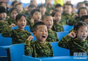 Kindergarten 'military training'