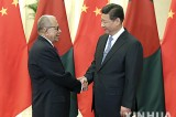 Xi Jinping's visit to Bangladesh of historic significance