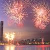 2017 New Year in Seoul