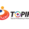Korean language proficiency test to be administered in 73 countries