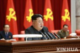 Kim Jong-un: his first five years