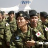 Japan's record-high defense budget reflects military ambition it cannot afford