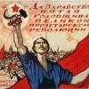 Rethinking Russian Revolution