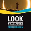Look Smithsonian