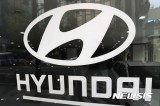 Hyundai Motor Group to invest W3.6 trillion in US over 5 years