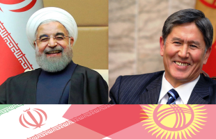 Significant Relations between Kyrgyzstan and Iran