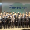 [AsiaN News] 48th The Journalists Association of Korea Award
