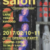 "The first Salon Gallery project ""Consumption""."