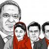 Anti-corruption uprising: Korea and Pakistan on same path