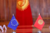 Kyrgyzstan and EU plan to sign new co-op agreement
