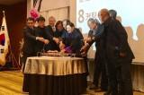 Inauguration of Gangwon Film Commission