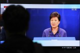 S. Korean Constitutional Court ruled to oust President Park Geun-hye
