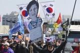 Success of Korean people