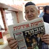 The significant role of Israeli media in the region