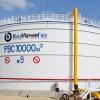 Kazakhstan's KazMunaiGas places $2.75B Eurobonds