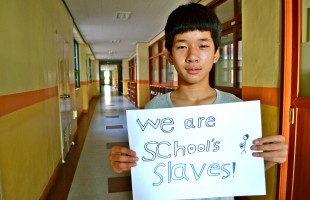 The Dark Side of the Korean Education System and New Purposes for the Future
