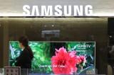 Samsung Electronics Plant in Bangladesh