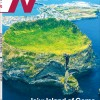 Magazine N, July 2017