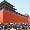 Forbidden City closes down ticket windows after 92 years, only to sell tickets online