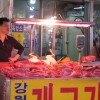 The situation of canine butcher shops in South Korea