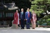 Indonesian President Joko Widodo Visiting South Korea