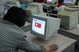 North Korea Ready to Expand Internet Access