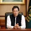 Pakistan: War against four ills
