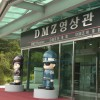 Touring DMZ with North Korean defector