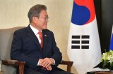 Moon: Trump-Kim summit to produce 'specific, substantial' outcomes